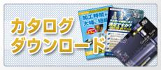 s_ban_catalog